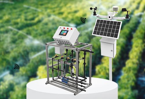 农田灌溉解决方案