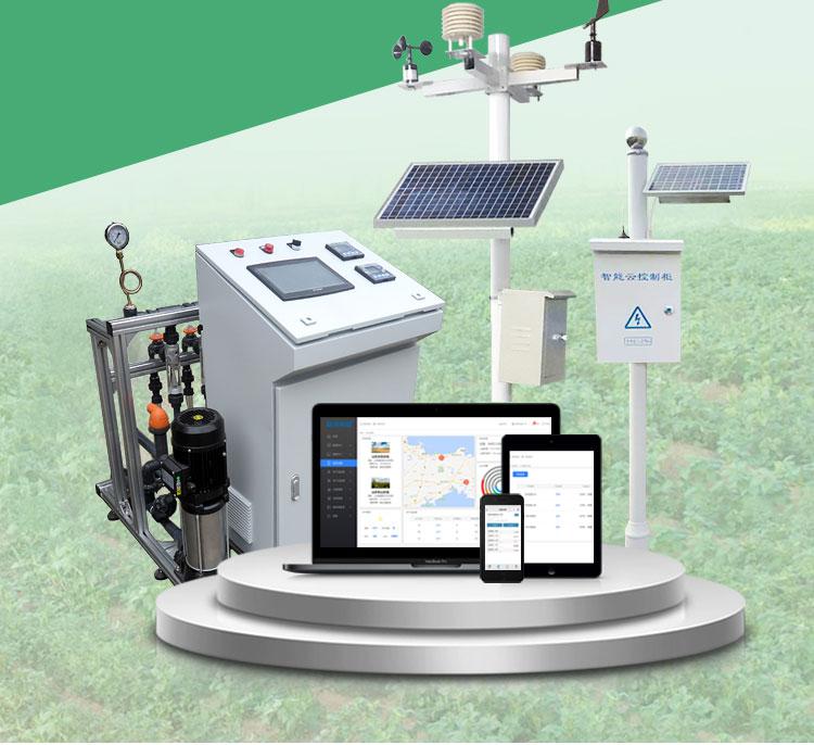 智能农业灌溉